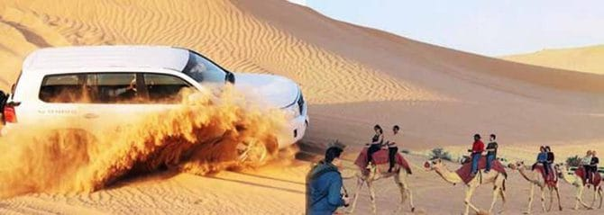 Pick the Best Bundles to Dubai Desert Safari